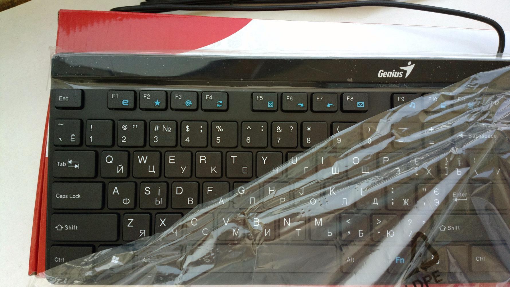 Клавиатура Genius SlimStar i222 (новая)