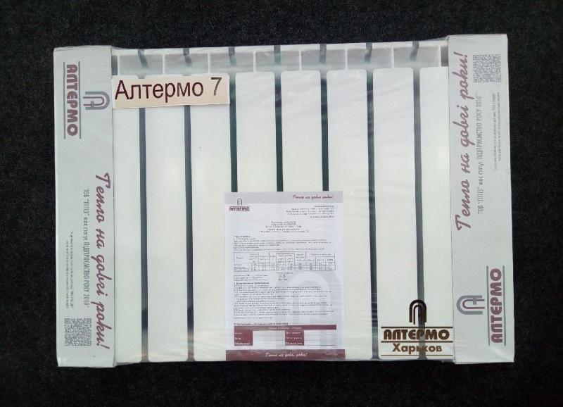 Біметалевий радіатор опалення Алтермо 7