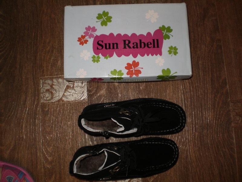 Женские замшевые ботинки зима размер 37